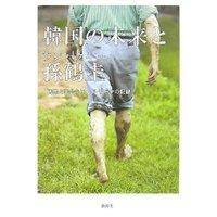 Pic_070816_1