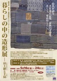 20080516_1