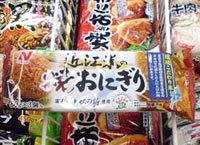 Pic_onigiri