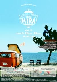 Hira_1