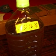 岡田さんのバジル茶