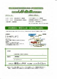 Img116_20200213003301