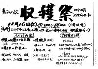 Photo_20191108175701