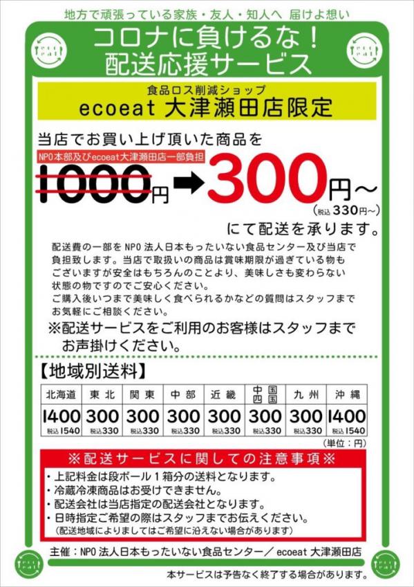 Photo_20210119152001