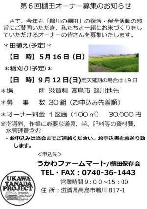 Photo_20210213231401