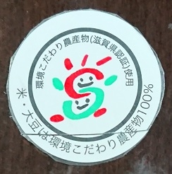 Photo_20210227001202